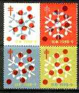 Japan 1958-59 Anti TB label unmounted mint set of 4 (Japan Antituberculosis Association)