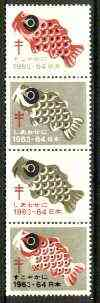 Japan 1963-64 Anti TB label unmounted mint set of 4 (Japan Antituberculosis Association)
