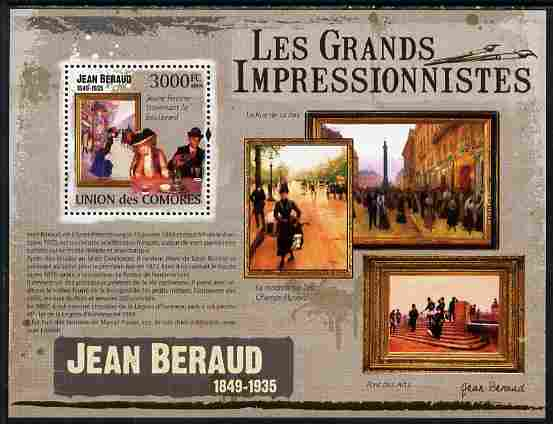 Comoro Islands 2009 The Impressionists - Jean Beraud perf souvenir sheet unmounted mint