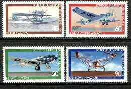 Germany - West 1979 Youth Welfare - History of Aviation #2 set of 4 unmounted mint, SG 1886-89