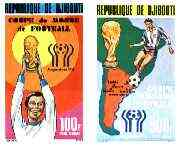 Djibouti 1978 World Cup, Argentina set of 2 IMPERF unmounted mint as SG 732-33
