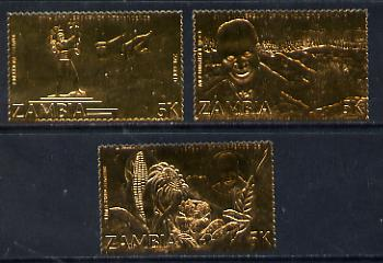 Zambia 1985 Anniversary of Independence set of 3 embossed on gold foil unmounted mint (SG 438-40)