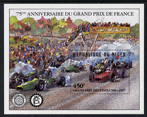 Niger Republic 1981 French Grand Prix perf m/sheet unmounted mint (Mi BL 35)