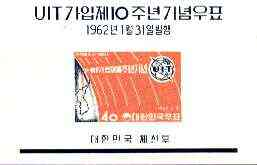 South Korea 1962 ITU miniature sheet fine unmounted mint SG MS 422
