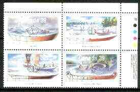 Canada 1990 Small Craft of Canada - early work boats set of 4 unmounted mint SG 1377-80
