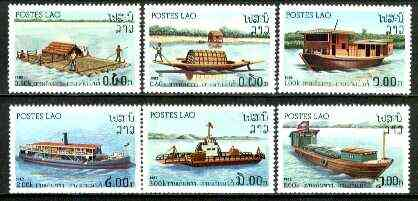 Laos 1982 River Craft set of 6 fine unmounted mint SG 559-64
