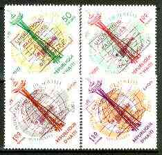 Haiti 1963 Peaceful use of Outer Space diamond shaped  set of 4 fine unmounted mint SG 853-56*