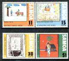 Samoa 1982 Christmas - Children's paintings set of 4 unmounted mint, SG 629-32