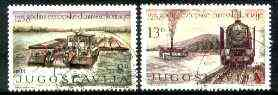 Yugoslavia 1981 Europa pair commemorating 125th Anniversary of Danube Commission, fine used SG 2001-2
