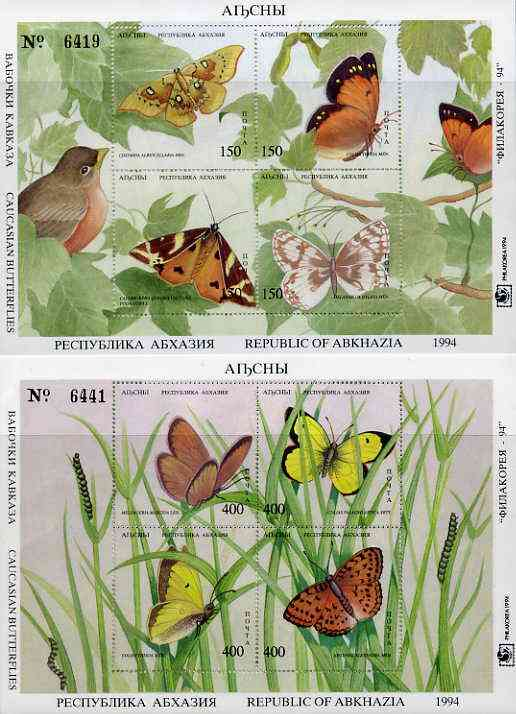 Abkhazia 1994 Butterflies set of 8 (2 sheetlets of 4) with