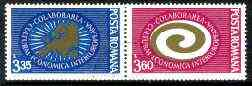 Rumania 1973 Inter-European Cultural and Economic Co-operation se-tenant set of two fine used SG 3996-97