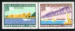 Bulgaria 1978 Air set of two (The Danube-European River) fine used SG 2633-34