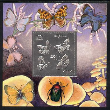 Abkhazia 1994 Butterflies imperf m/sheet (2500 value) in silver with