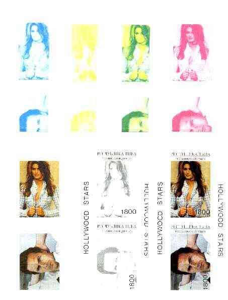 Touva 1995 Hollywood Stars #4 m/sheet containing 2 values (Kevin Costner & Cindy Crawford) the set of 7 imperf progressive colour proofs comprising the 4 individual colours plus 2, 3 and all 4-colour composites