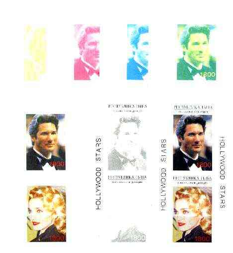 Touva 1995 Hollywood Stars #3 m/sheet containing 2 values (Richard Geer & Madonna) the set of 7 imperf progressive proofs comprising the 4 individual colours, plus 2, 3 and all 4-colour composites
