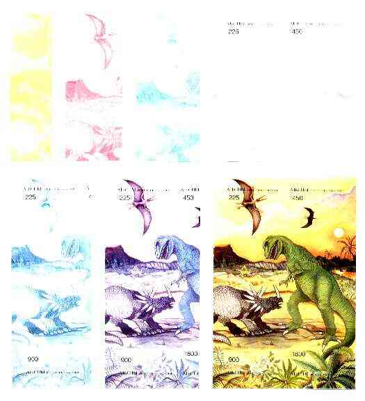 Abkhazia 1996 Dinosaurs sheetlet containing complete set of 4 values - the set of 7 imperf progressive proofs comprising the 4 individual colours, plus 2, 3 and all 4-colour composites unmounted mint