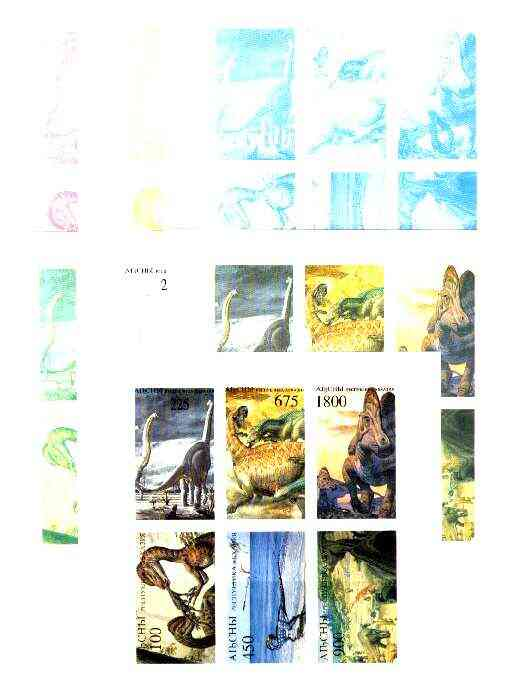 Abkhazia 1995 (April) Prehistoric Animals set of 6 - the set of 7 imperf progressive proofs comprising the 4 individual colours, plus 2, 3 and all 4-colour composites (42...