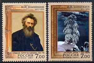 Russia 2007 175th Birth Anniversary of Ivan Ivanovitch Shishkin (artist) perf set of 2 unmounted mint, SG 7464-5