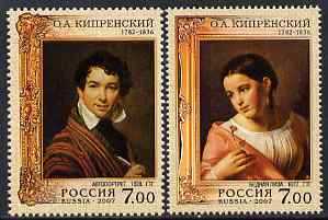 Russia 2007 225th Birth Anniversary of Orest Adamovich Kiprensky (artist) perf set of 2 unmounted mint, SG 7469-70