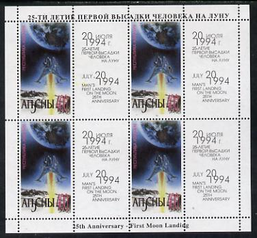 Abkhazia 1994 25th Anniversary of Moon Landing sheetlet of 8 (4 stamps plus 4 labels) unmounted mint