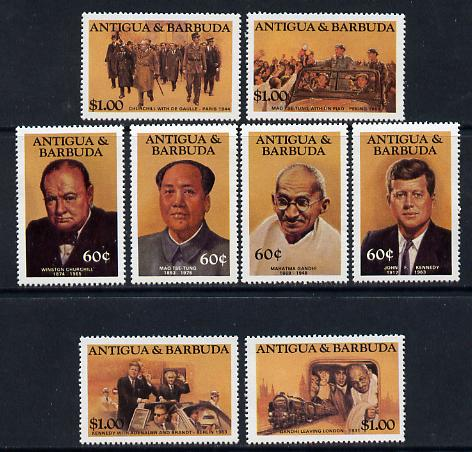 Antigua 1984 Famous People set of 8 unmounted mint, SG 888-95