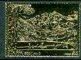 Staffa 1981 US National Parks - Rocky Mountains \A38 value perforated & embossed in 23 carat gold foil, unmounted mint