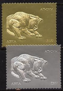 Abkhazia 1994 Prehistoric Mammals 2500 value in silver & 5000 in gold unmounted mint