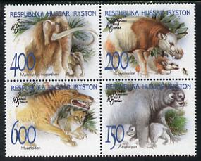 South Ossetia Republic 1994 Prehistoric Mammals se-tenant set of 4 unmounted mint