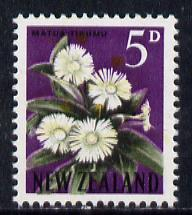 New Zealand 1960-66 Mountain Daisy 5d (from def set) with yellow of flower misplaced upwards by 5mm (appers to be omitted) unmounted mint SG 787var*
