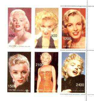 Abkhazia 1997 Marilyn Monroe sheetlet containing complete set of 6 values, two stamps at right perforated on 3 sides only, the remainder of the sheet is imperf, stamps on music, stamps on entertainments, stamps on women, stamps on films, stamps on marilyn monroe