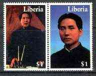 Liberia 1996 President set of 2 unmounted mint, Sc 1234-35*