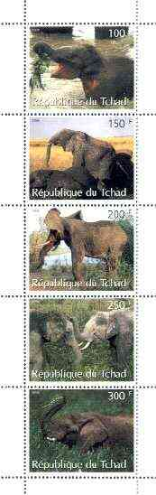 Chad 1998 Elephants perf strip of 5 unmounted mint