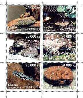 Congo 1997 Snakes perf sheetlet containing complete set of 6 values unmounted mint