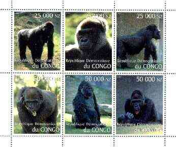 Congo 1997 Gorillas perf sheetlet containing complete set of 6 values unmounted mint