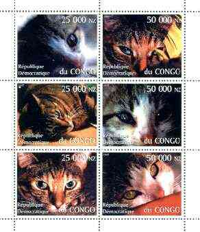 Congo 1997 Domestic Cats perf sheetlet containing complete set of 6 values unmounted mint