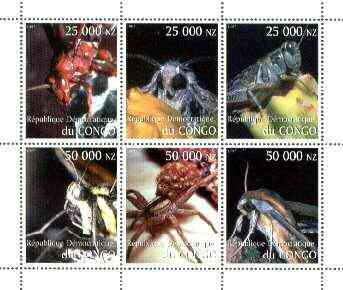 Congo 1997 Insects perf sheetlet containing complete set of 6 values unmounted mint