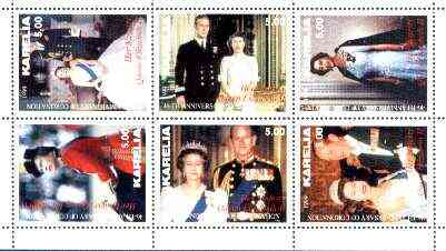 Karelia Republic 1999 46th Anniversary of Coronation perf sheetlet containing complete set of 6 values unmounted mint
