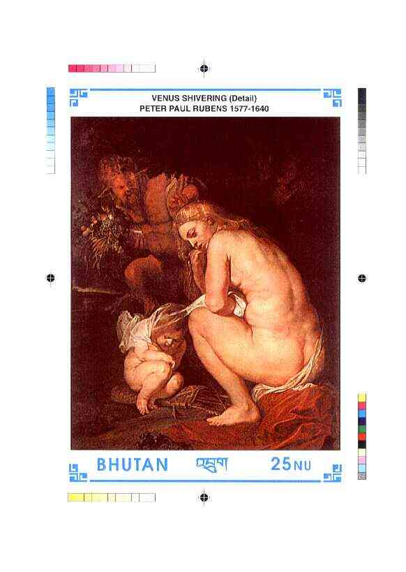 Bhutan 1991 Death Anniversary of Peter Paul Rubens Intermediate stage computer-generated artwork for 25nu m/sheet (Venus Shivering), magnificent item ex Government archiv...