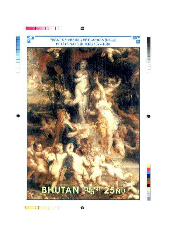 Bhutan 1991 Death Anniversary of Peter Paul Rubens Intermediate stage computer-generated artwork for 25nu m/sheet (Feast of Venus), magnificent item ex Government archive...