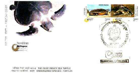 India 2000 Millepex (Sea Turtles) se-tenant pair on illustrated cover with special first day cancel