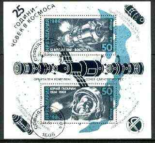 Bulgaria 1986 25th Anniversary of First Man in Space m/sheet fine cto used, SG MS 3337, Mi BL 164