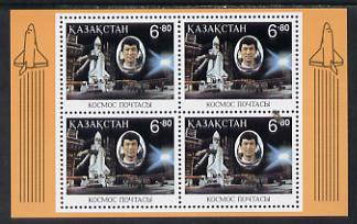Kazakhstan 1994 Space Shuttle perf m/sheet (4 x 6.80 value) unmounted mint