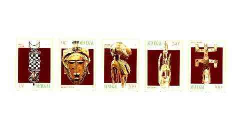 Senegal 1997 Traditional Masks set of 5 on matt card, as SG 1486-90