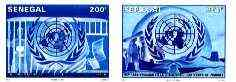 Senegal 1998 50th Anniversary of United Nations complete set of 2 imperf from limited printing