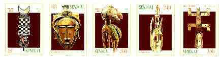 Senegal 1997 Traditional Masks set of 5 imperf strip from limited printing unmounted mint