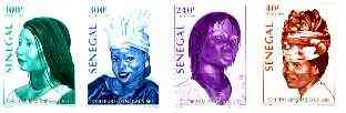 Senegal 1998 Women's Hairstyles set of 4 imperf from limited printing