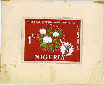 Nigeria 1962 International Trade Fair - original hand-painted artwork for 1s value (Cotton within Cogwheel) similar to issued 6d and probably by M Goaman on board 132 x 1..., stamps on cotton, stamps on textiles, stamps on business