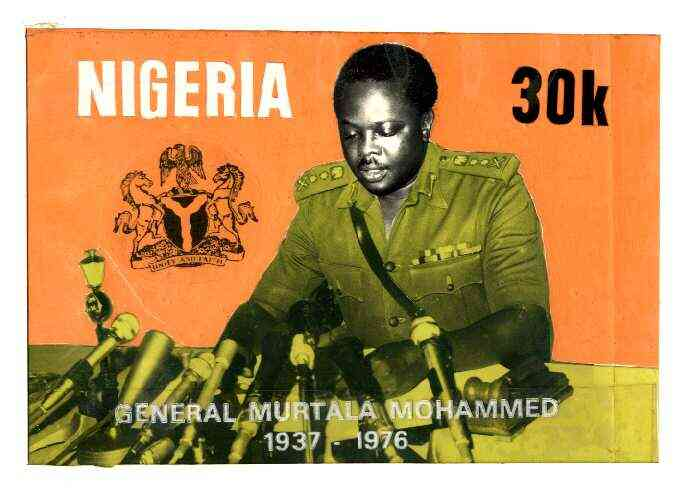 Nigeria 1977 First Death Anniversary of Gen Muhammed - original hand-painted composite artwork for 30k value (General speaking into Microphones) by unknown artist on card 222 mm x 150 mm