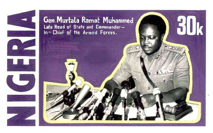 Nigeria 1977 First Death Anniversary of Gen Muhammed - original hand-painted composite artwork for 30k value (General speaking into Microphones) by unknown artist on boar...