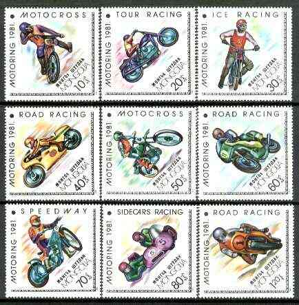 Mongolia 1981 Motorcycles (Diamond Shaped) set of 9 unmounted mint, SG 1336-44*